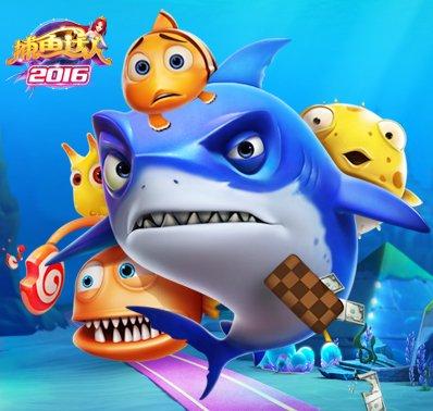 《捕鱼达人2016》攻略-BOSS鱼