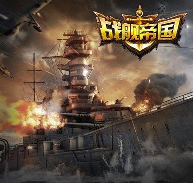 120船终章前排船暴力之王——天城级