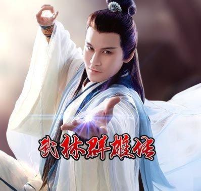 《武林群雄传》队伍侠客组成系统介绍