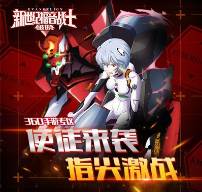 《新世纪福音战士:破晓》游戏基本功能介绍