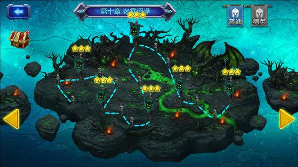 《魔兽战役》场景背景一迷雾沼泽